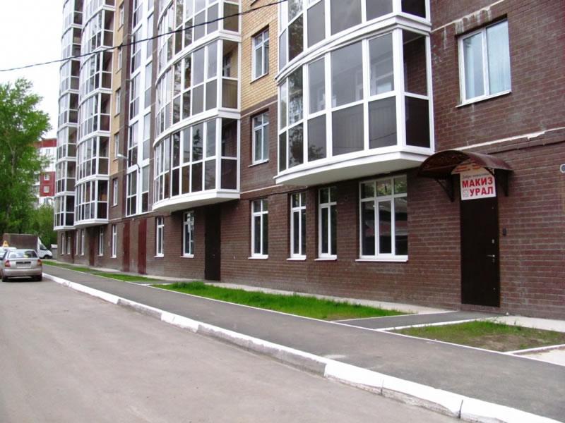 Офис в Перми