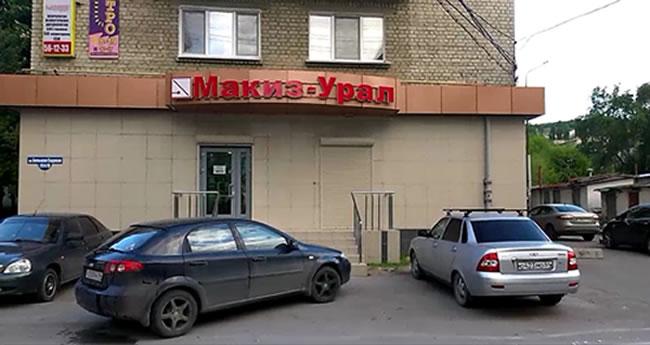 Фасовочно упаковочное оборудование , Саратов - продажа в Казахстан